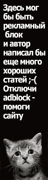Выключи AdBlock
